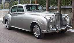 Some Facts About The Bentley S2
